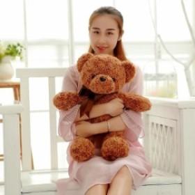 【送料無料】クマ ベア ぬいぐるみ くま 抱き枕 動物 熊 可愛い ふわふわ プレゼント お祝い 贈り物 縫いぐるみ50cm