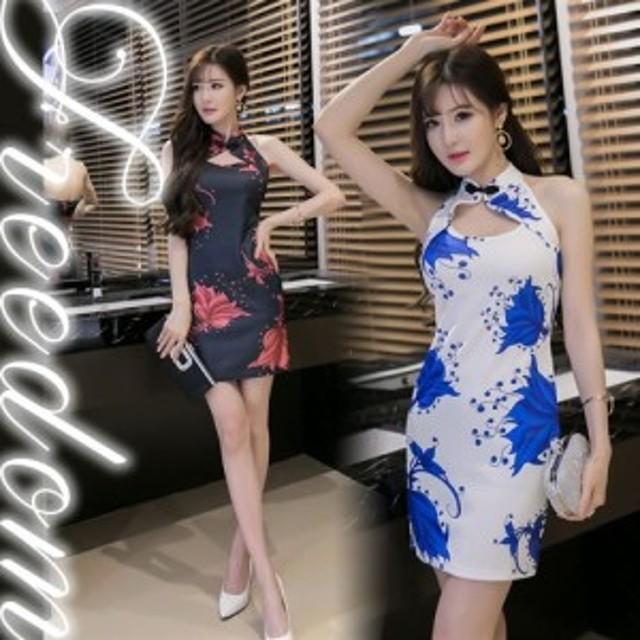 b22a3c1d2386f 激安 セール コスプレ 衣装 ドレス キャバ ドレス パーティー ☆ キュートセクシー!ホルターネックチャイナミニドレス
