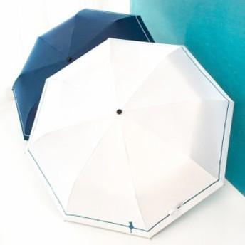 傘 折りたたみ傘 遮熱日傘 晴雨兼用日傘 折りたたみ日傘 折畳み傘 紫外線カット 遮光率99%以上 UV対策