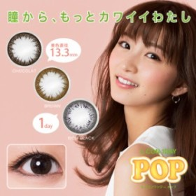 [¥4000以上購入で送料無料]L-CON 1day POP/30枚入り