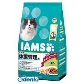 マースジャパンリミテッド [IC223] アイムス成猫用体重管理用チキン1.5kg
