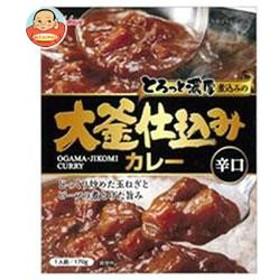 【送料無料】 ハウス食品  大釜仕込みカレー 辛口  170g×30個入