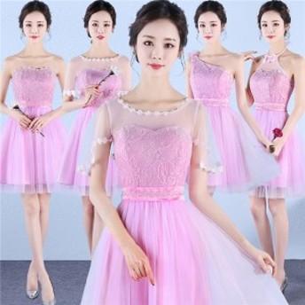 5デザイン ブライズメイドドレス 4色入荷パーティーミニ ショート ドレス 二次会 フォーマル 発表会 ステージ ウエディング 卒業