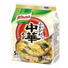 まとめ買い5パックセット ☆クノールスープ 中華スープ 5.8g×1パック(5食入) AJINOMOTO