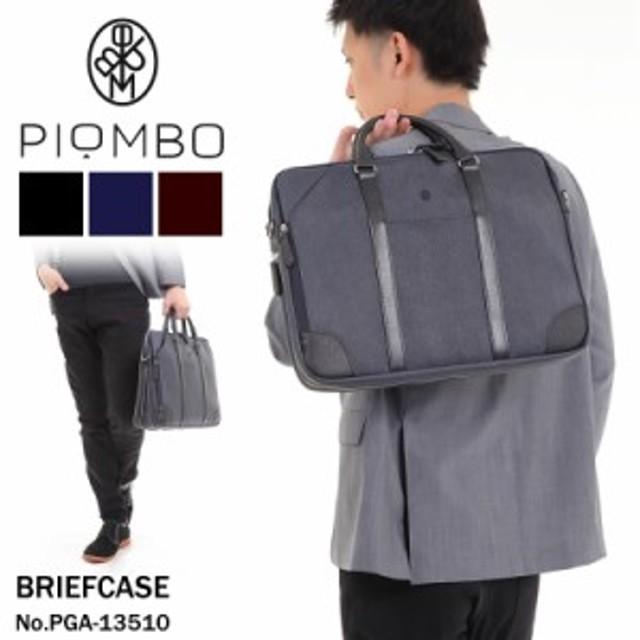 d896106def2b PIOMBO(ピオンボ) ビジネスバッグ ブリーフケース Lサイズ B4 PGA-13510 メンズ 送料