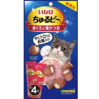 【いなばペット】ちゅるビ~ まぐろと焼かつお 10gx4袋