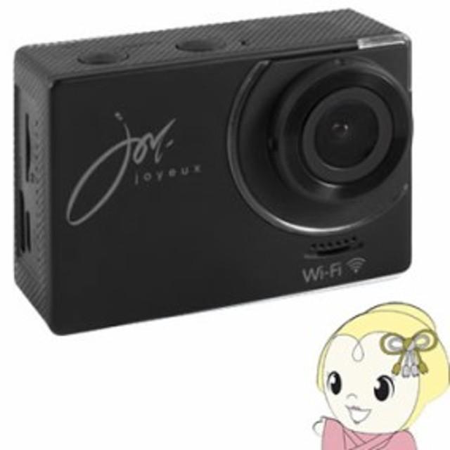 SVC100BK ジョワイユ Wi-Fi アクションカメラ