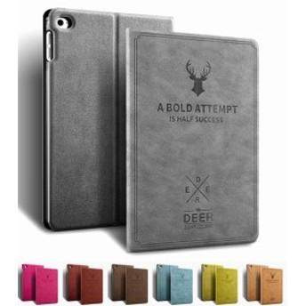 新登場!北欧風iPad mini 4用手帳型レザーケース/横開き/軽量/自動スリープスタンドカバー/シンプルデザイン/上質収納ポーチ【F617】