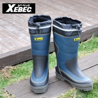 防寒スパイク長靴85781【耐滑性】【スパイク】【ジーベック】【釣り 長靴】【ジーベック 安全靴】【XEBEC】【防寒長靴】【長靴 防寒】