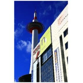 ポストカード「京都府京都市京都タワー」Postcard-絵はがきハガキ葉書