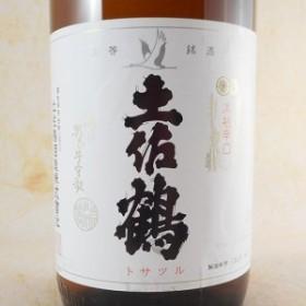 お歳暮 ギフト 日本酒 土佐鶴 上等 本格辛口 1800ml 高知県 土佐鶴酒造
