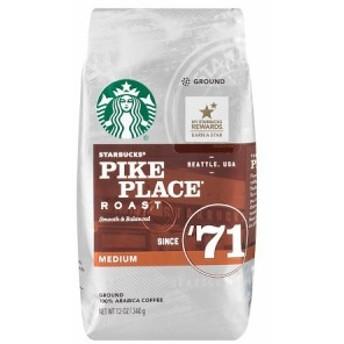 スターバックス Starbucks パイクプレースローストコーヒー グラウンドコーヒー(挽き豆) 340グラム スタバ