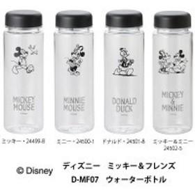 ディズニー ミッキー&フレンズ D-MF07 ウォーターボトル