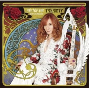 (おまけ付)美旋律 ~Best Tune Takamiy~ (通常盤) / Takamiy 高見沢俊彦 (CD)TYCT-60106-SK