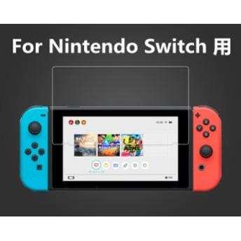 Nintendo Switch用液晶画面保護シール/保護シート/保護フィルム任天堂 スイッチ (ニンテンドー スイッチ用) クリアタイプ【F341】