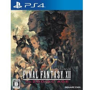 【PS4】ファイナルファンタジーXII ザ ゾディアック エイジFF FINAL FANTASY【返品種別B】