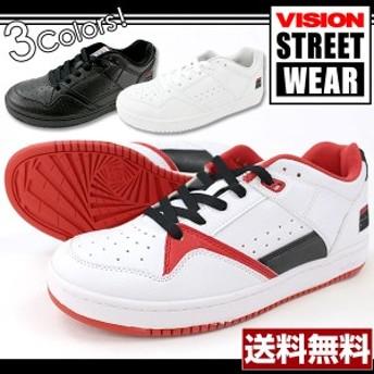 即納 あす着 送料無料 スニーカー ローカット メンズ 靴 VISION STREET VSW-5312