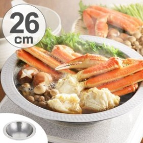 美味彩菜ちりすき鍋 26cm ステンレス製 IH対応 ( ガス火対応 両手鍋 卓上鍋 ステンレス鍋 オール熱電源対応 寄せ鍋 しゃぶしゃぶ鍋