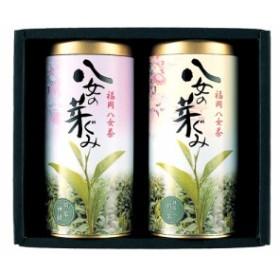 福岡八女茶・八女の芽ぐみ(YG-30A)