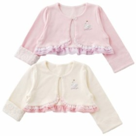 ベビー服 赤ちゃん 服 ベビー アウター 女の子 70 80 90 95   スウィートガールブライドドットスワン刺繍カーディガン