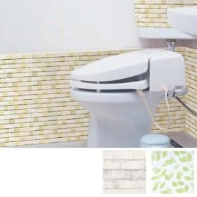 汚れ防止シート お掃除簡単!トイレの飛び跳ね対策ダブルシール ( 汚れを防ぐ 保護 トイレ用品 シート トイレタリー サニタリー トイレ