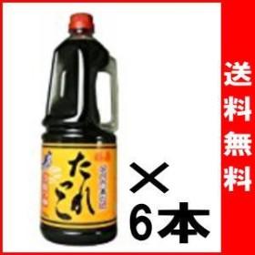 【送料無料】浅利佐助商店 福寿 たれっこ 1.8Lペット×6本