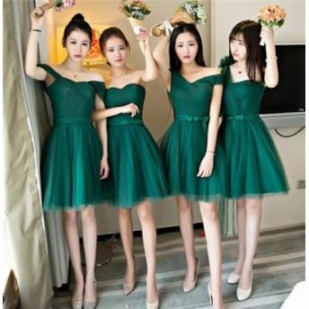 4デザイン グリーン ブライズメイドドレス パーティードレス フォーマルドレス ワンピース二次会演出司会 結婚式お呼ばれ ショート