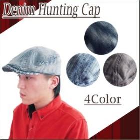 ツバクラッシュ ダメージ加工 デニム ハンチング / キャップ ガゼール 帽子 ハンチング/メンズ:レディース/59cm 4681-820