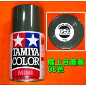 【遠州屋】 タミヤ スプレー塗料 (TS-70) OD色 (陸上自衛隊) つや消し (市)♪