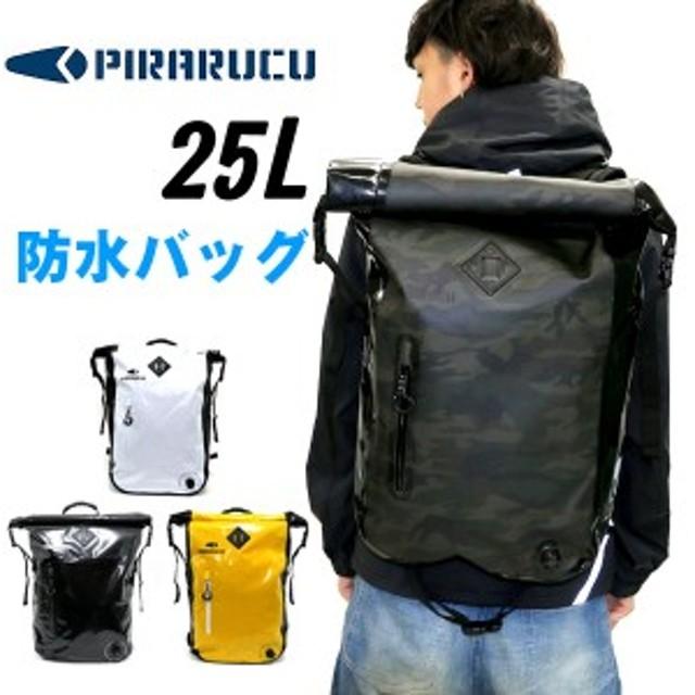 38bd078546 送料無料 防水バッグ リュックサック デイバッグ リュック バッグ メンズ レディース 大容量 通勤 通学
