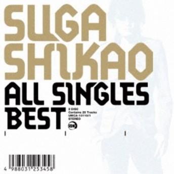スガシカオ/ALL SINGLES BEST 【CD】