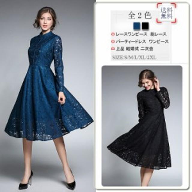 5f51761ac21aa 「短納期」結婚式 パーティードレス 袖あり お呼ばれ ワンピース 大きいサイズ ドレス フォーマル