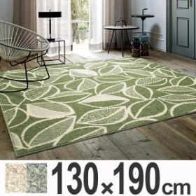 ラグ カーペット 1畳 スミノエ カラープランツ 130×190cm ( 送料無料 ラグマット 絨毯 じゅうたん おしゃれ ホットカーペット対応
