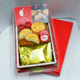 アップルラボりんごのケーキ 黄金のフィナンシェ4個入(信州長野県のお土産 お菓子 洋菓子 お取り寄せスイーツ 林檎 りんごのお菓子)
