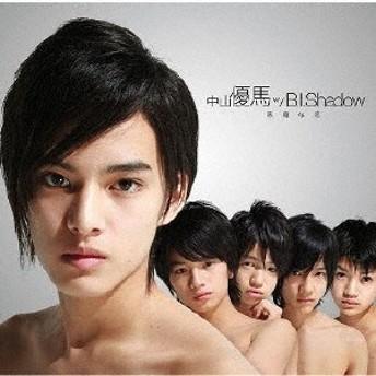 中山優馬 w/B.I.Shadow/悪魔な恋/NYC 【CD】
