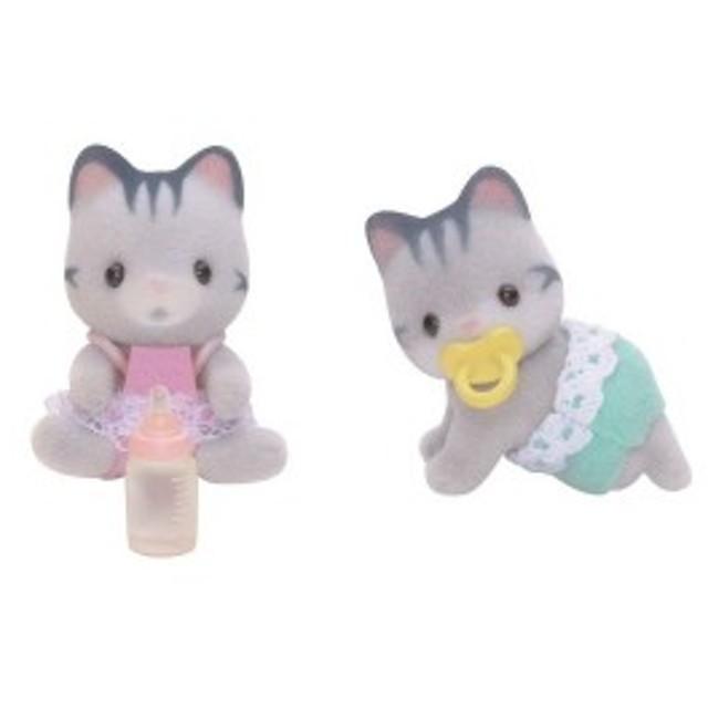 シルバニアファミリー 人形 グレイッシュネコのふたごちゃん ニ-77