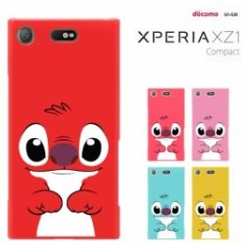 docomo xperia xz1 compact カバー so02kケース SO-02K ケース エクスペリアエクスゼットワンコンパクト カバー キャラ/シンプル