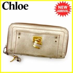 b5784ab3e702 クロエ Chloe 長財布 財布 ラウンドファスナー レディース メンズ 可 カデナ&キー パディントン 人気 セール