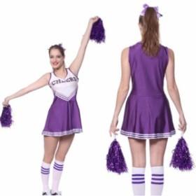 紫 チアガール コスプレ 衣装 コスチューム セクシー 仮装 変装