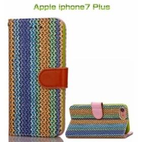Apple iPhone8 Plus/iPhone7 Plus ケース/カバーレザー かわいいい 麻 ヘンプ 手帳型カバー スマフォ スマホ スマートフォンケースカバー
