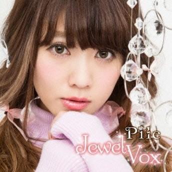 Pile/Jewel Vox《初回限定盤B》 (初回限定) 【CD+DVD】