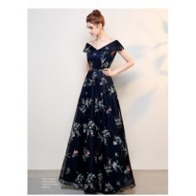 オフショルダー ウェディングドレス 刺繍 ロングドレス フォーマルドレス パーティードレス 半袖 二次会 司会 着痩せ編み上げ