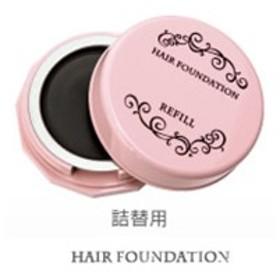 ヘアカラー ファンデーション 詰替用(スポンジ付) /白髪隠し 美容 健康 ヘアケア 髪 頭皮