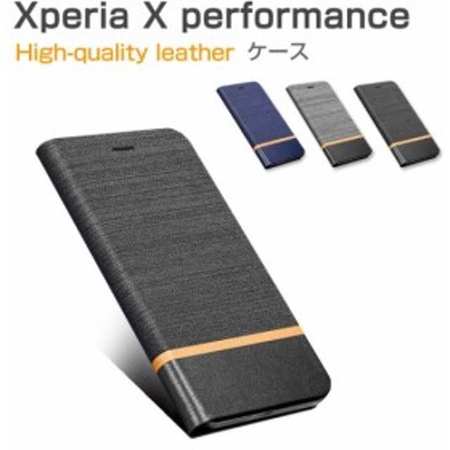 01ea2e2560 Xperia X Performance カーボン調 バックフィルム 背面保護フィルム エクスペリア X パフォーマンス 保護フィルム