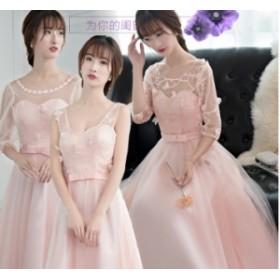 ミモレ丈 20代30代 パーティードレス 結婚式 ウェディングドレス 二次会 お呼ばれ 花嫁 Aラインブライズメイド ワンピ 袖あり 編み上げ