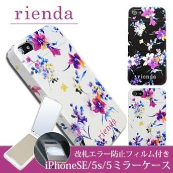 iPhoneSE iPhone5s iPhone5 花柄 ブランド ケース 鏡 可愛い アイフォン スマホケース rienda/リエンダ 「ミラーケース/ブラーフラワー」