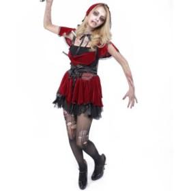 還元祭 最大1,000円OFFクーポン利用可 コスプレ衣装/コスチューム [Cape Red ゾンビ赤ずきん] ポリエステル 『ZOMBIE COLLECTION Zombie