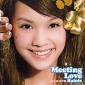 レイニー・ヤン[楊丞琳]/Meeting Love (遇上愛) 【CD】
