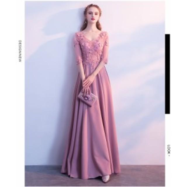 5bad8e8a3a042 五分袖 ウェディングドレス Vネック ロングドレス ピンク パーティードレス 宴会 着痩せ 結婚式
