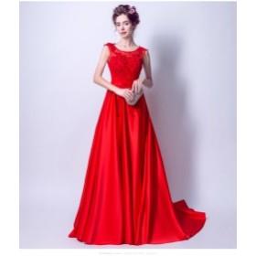 新品トレーン 優雅 パーティードレス 人気 素敵 レース 豪華 ウェディングドレス ロングドレス フォーマルドレス 結婚式 撮影 編み上げ